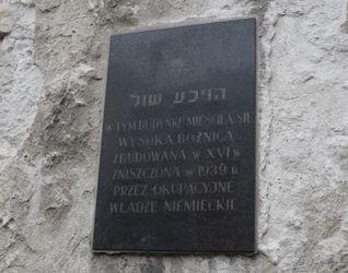 [Kraków] Synagoga Wysoka 461680