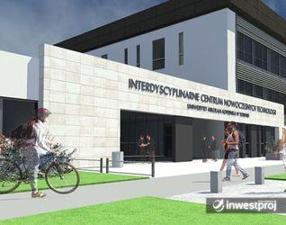 [Toruń] Interdyscyplinarne Centrum Nowoczesnych Technologii 22136
