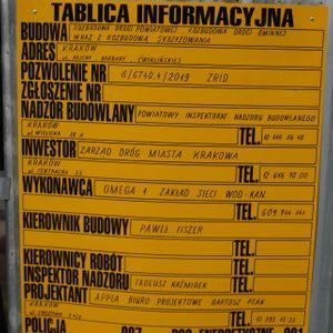[Kraków] Ulica Mieczysławy Ćwiklińskiej 482685