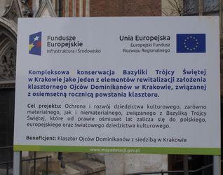 [Kraków] Klasztor Ojców Dominikanów 421258