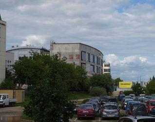 [Poznań] Krajowe Centrum Innowacji w Logistyce i eGospodarce 45232