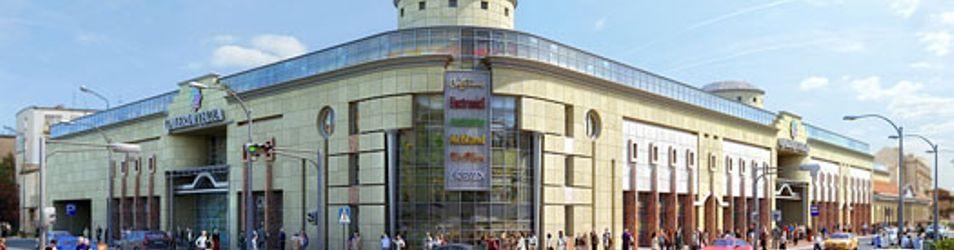 """[Kalisz] Galeria """"Tęcza"""" 18358"""