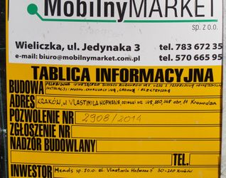 [Kraków] Budynek Biurowy, ul. Hofmana 5 335636