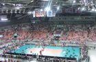 [Łódź] Atlas Arena