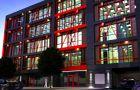 "[Warszawa] Biurowiec ""Portico Office Building"""