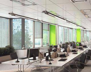 """[Warszawa] Kompleks biurowy """"Atrium"""" 62954"""