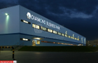 [Gliwice] Diamond Business Park Gliwice