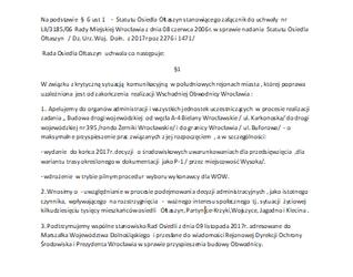 [Wrocław] Obwodnica wschodnia (Bielany-Łany-Długołęka) 361764
