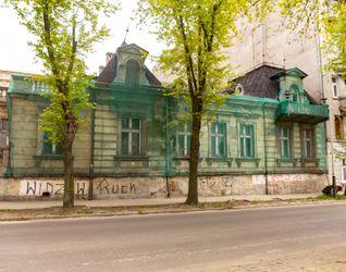 [Łódż] Łódź.Work. 425518