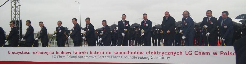 [Biskupice Podgórne] Fabryka baterii do samochodów LG CHEM 290103