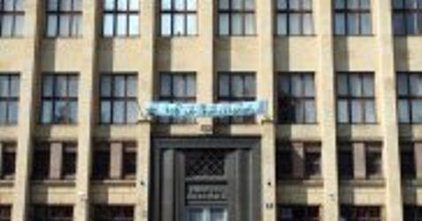 [Kraków] Remont biblioteki Jagiellońskiej 8455