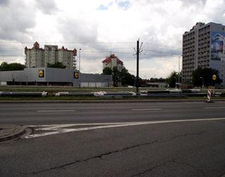 """[Kraków] Supermarket """"Lidl"""", ul. Wysocka 115020"""