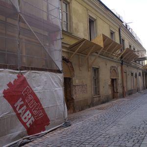 [Kraków] Remont Kamienicy, ul. Senacka 10 425811