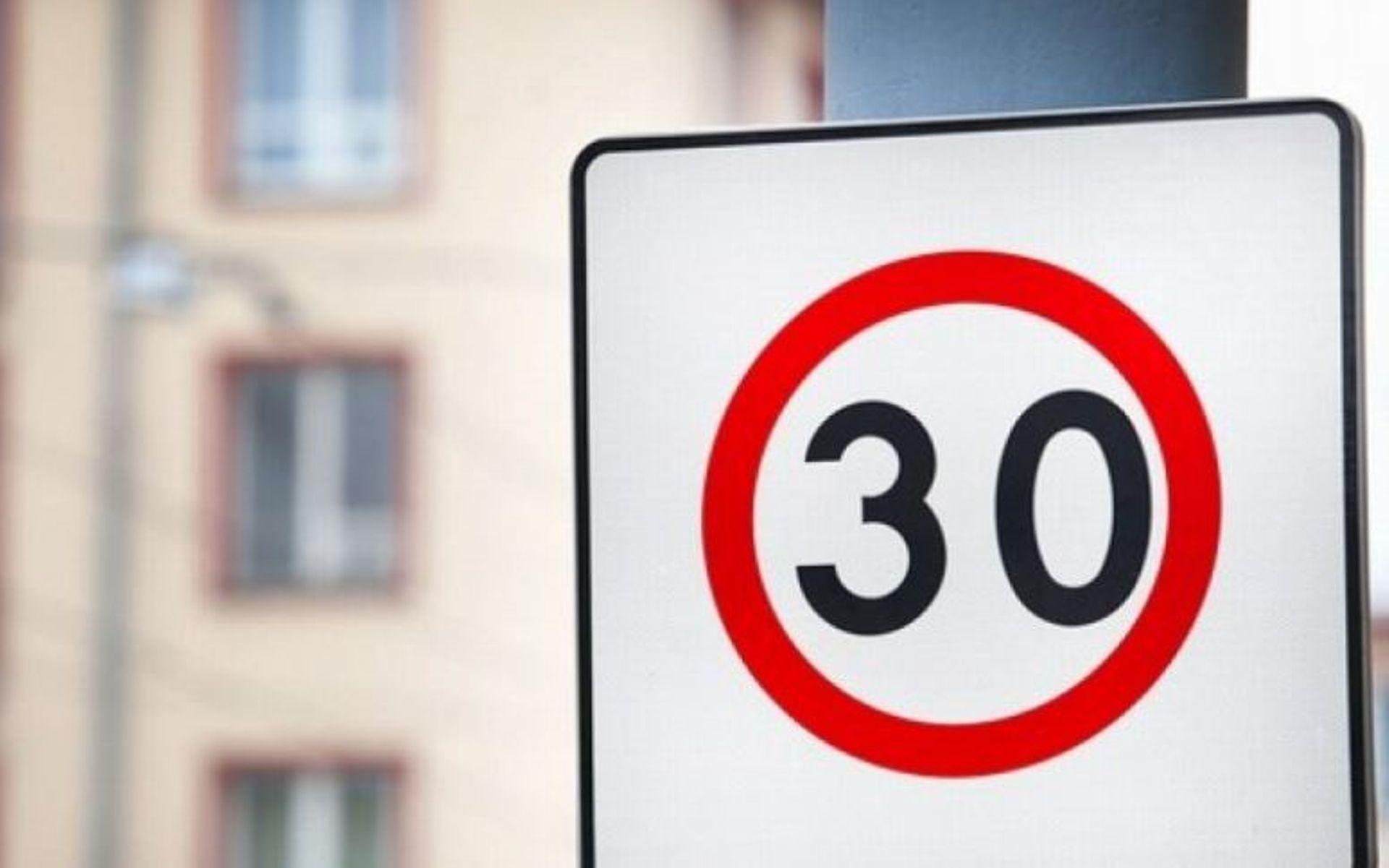 Wrocław: Trzy główne ulice na Starym Mieście zostaną objęte strefą Tempo 30