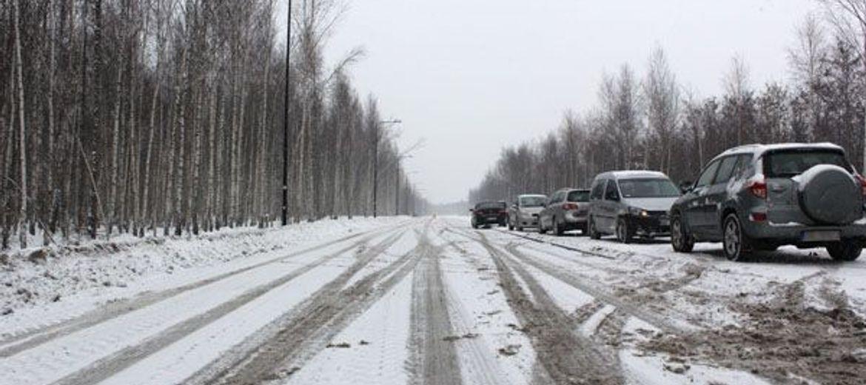 Sosnowiec: nowa droga czeka
