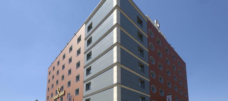 Qubus Hotel Gliwice już