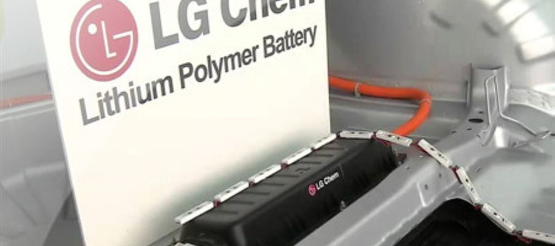 Podwrocławska fabryka LG Chem