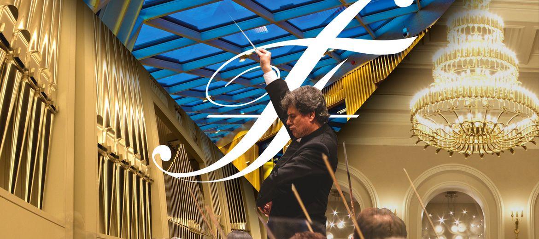 Wielkie otwarcie Filharmonii Śląskiej